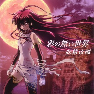 kurokami_ed__insert_song_album_irod