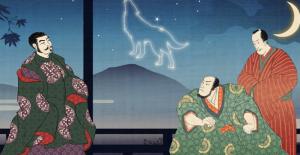 Fujiwara_clan