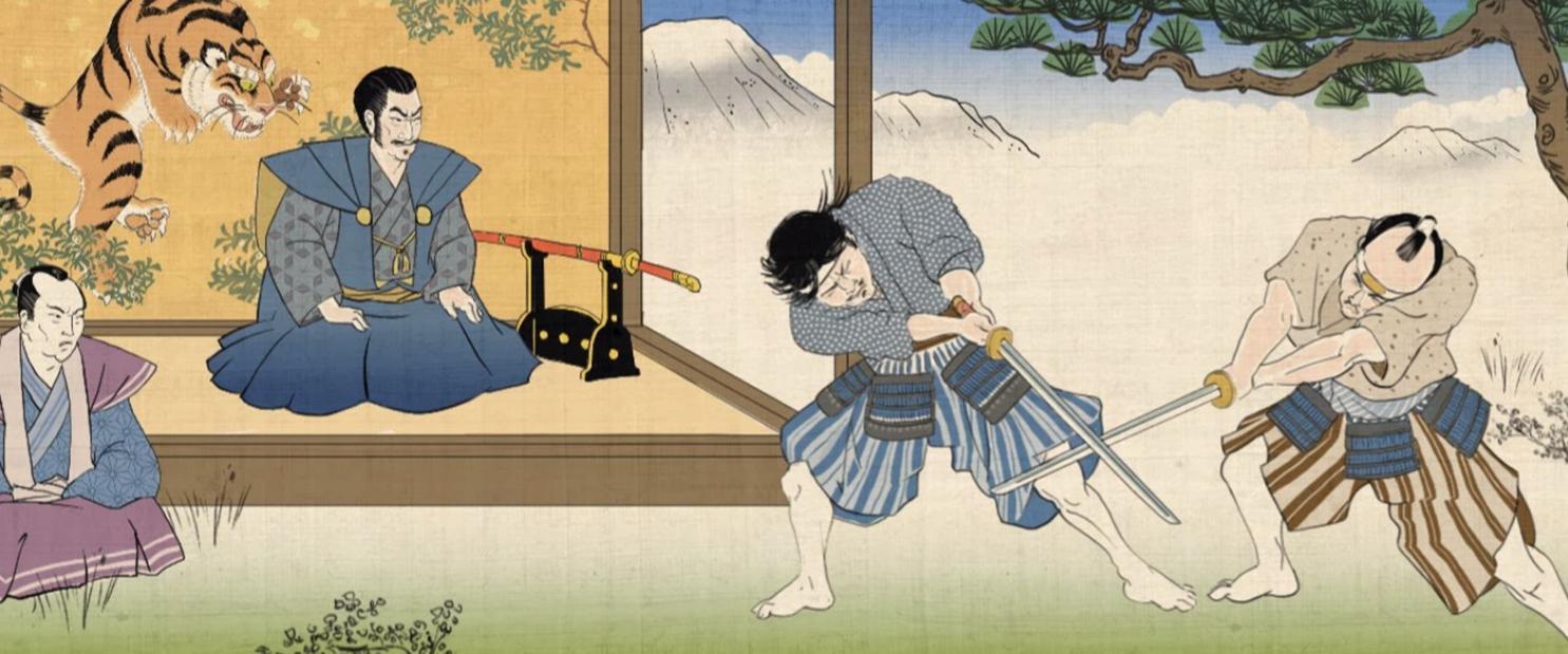 Minamoto_clan